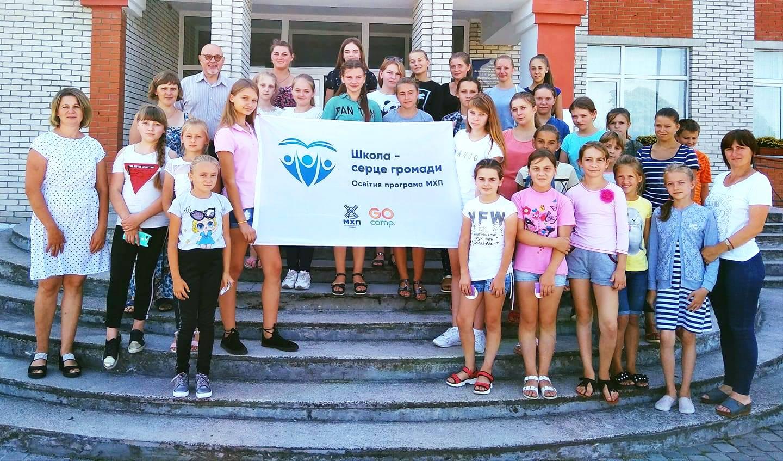 Для школьников реализовывают проект «Школа — сердце громады»