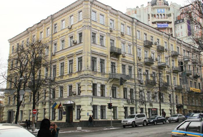 Государственное агенство резерва Украины
