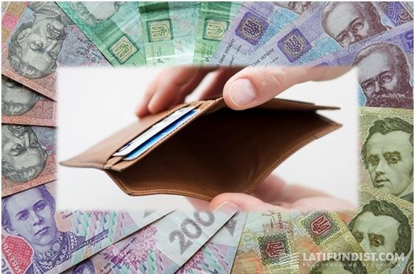 Обесценивание украинской национальной валюты