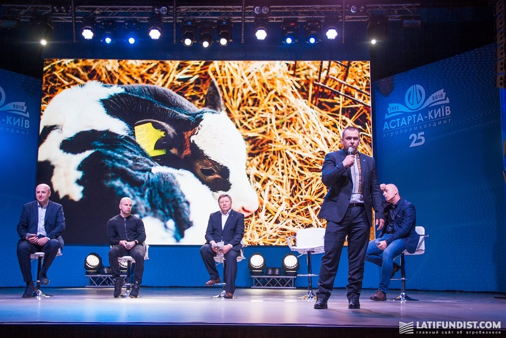 Михаил Травецкий на праздновании 25-летия компании