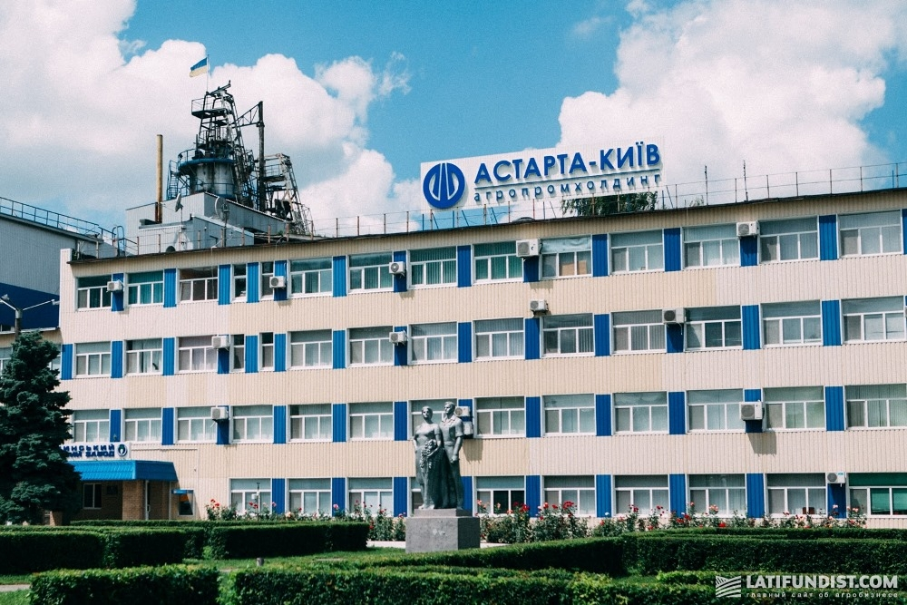 Офис компании «Астарта» в Глобино