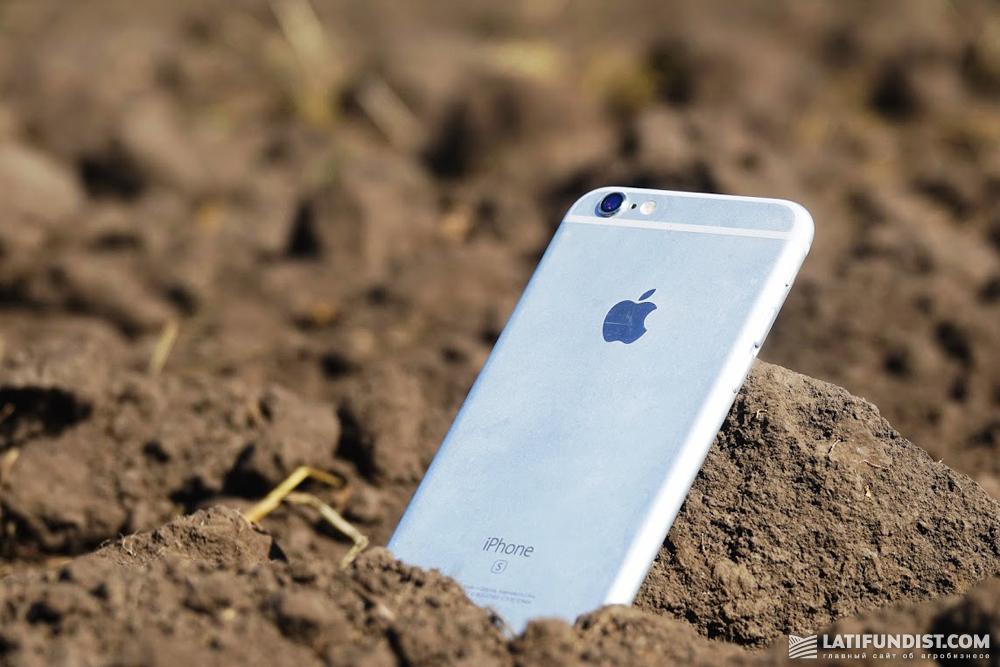 Основным событием сегодня станет публикация квартального отчета Apple