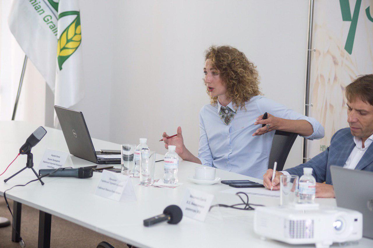 Елена Нероба, руководитель отдела аналитики и данных «Marcopolo Commodities»