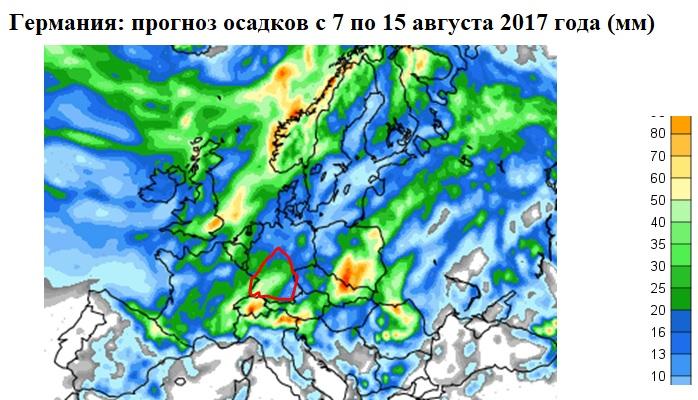 Германия: прогноз осадков с 7 по 15 августа 2017 (мм)