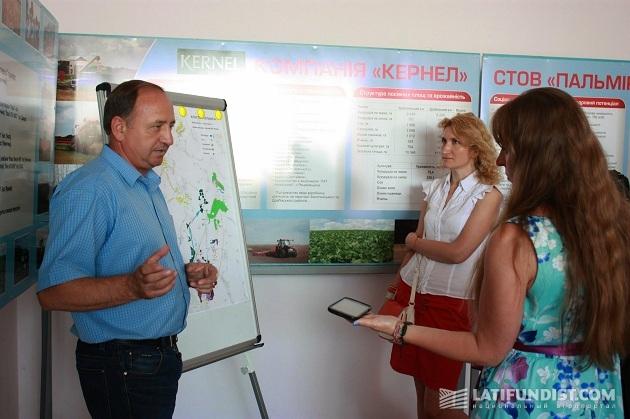 Александр Журба встречает журналистов