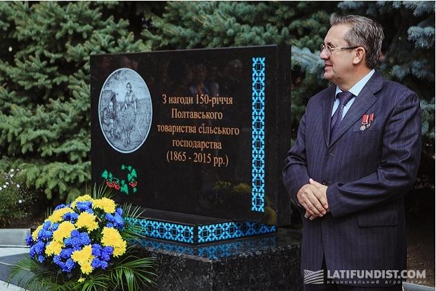 Торжественное открытие памятного знака на территории Полтавской государственной аграрной академии
