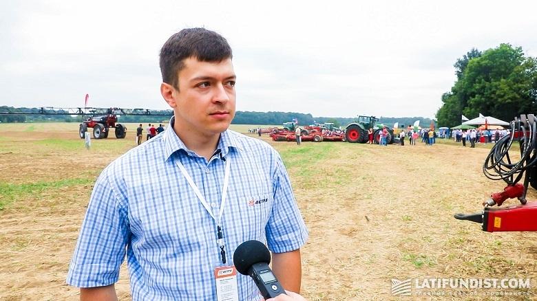 Максим Романовский, руководитель направления точного земледелия в АCА «АСТРА»