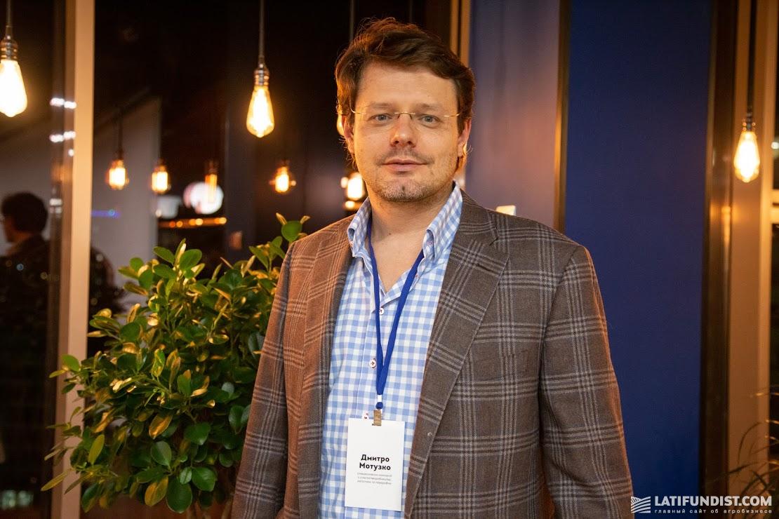 Dmytro Motuzko