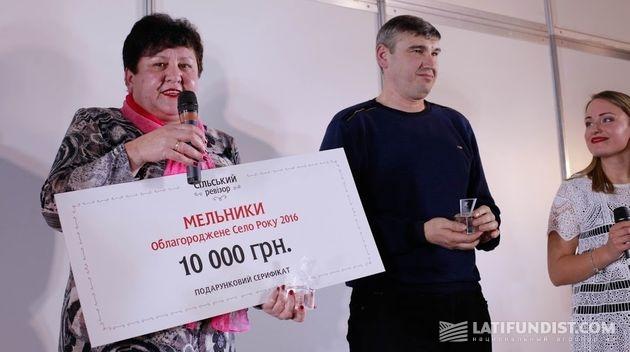 Антонина Кулик, староста Мельников, Владимир Тарандушка директор компании «АгроКо»