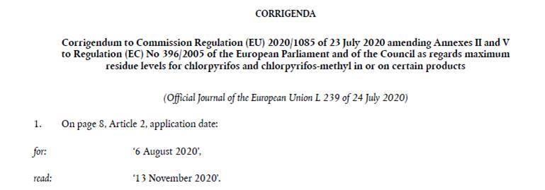 23 июля 2020 Комиссия ЕС в Официальном журнале Европейского Союза опубликовала Регламент 2020/1085