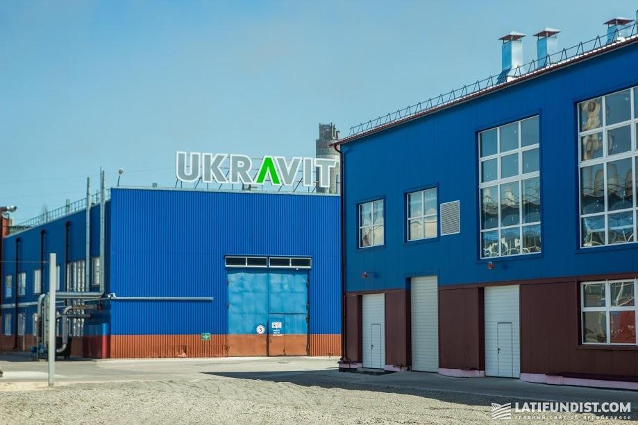 «Институт здоровья растений» UKRAVIT