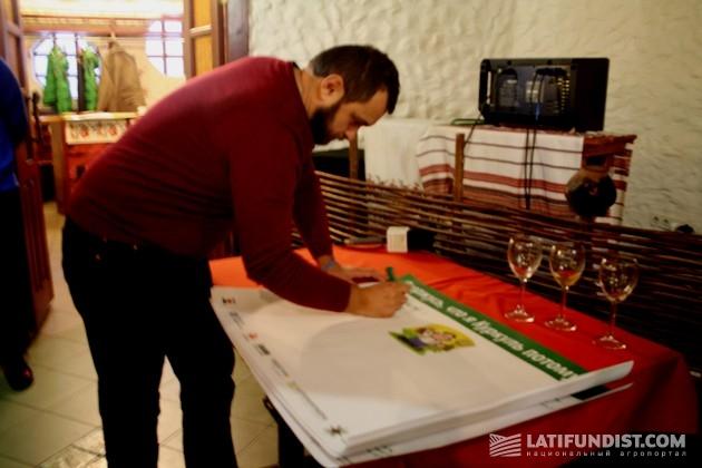 Андрей Душейко заполняет плакат