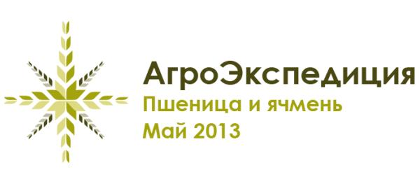 Логотип АгроЭкспедиции