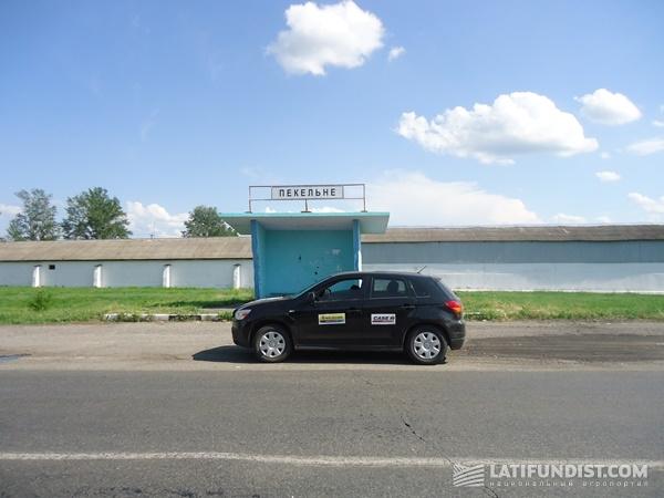 Встреча экипажей на старте в Донецке