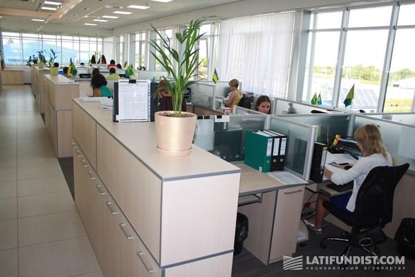 Офис Дружбы-Новой