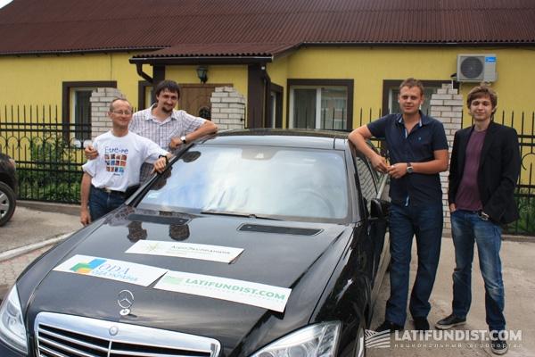 Экипажи ОДА Украина и Latifundist.com