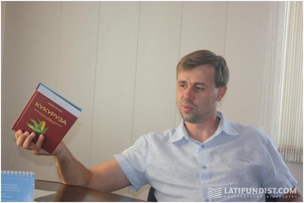 Владелец  агрофирмы Роман Николюк