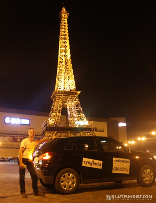 В Харькове нашли уголок Франции для Люка