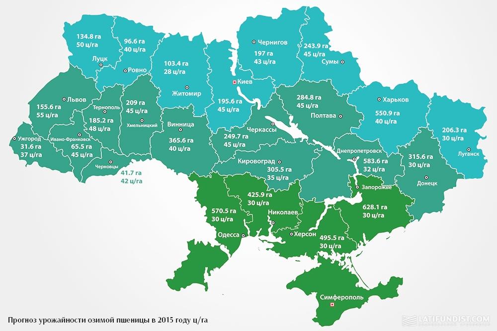 Карта с прогнозной урожайностью по областям (2015 г.)