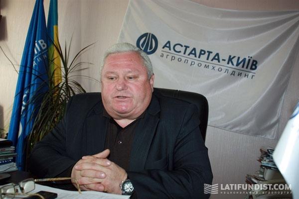 Зверков Евгений Николаевич, генеральный директор ООО Хмельницкое, Астарта-Киев