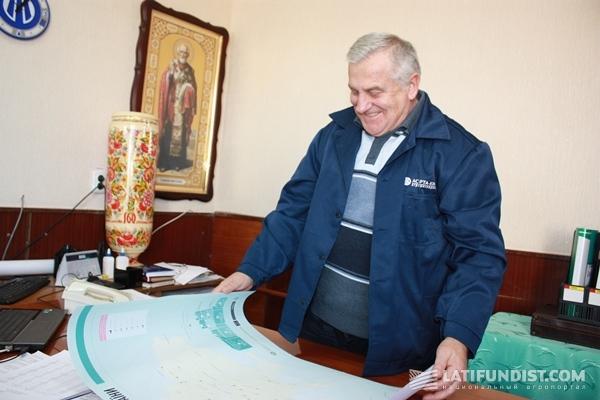 Прощаемся с Владимиром Афанасьевичем и Ждановским сахзаводом