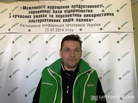 Мы нашли на заводе баннер с недавней конференции, которую «УкрЦукор» проводил недавно на базе Шепетовского сахзавода