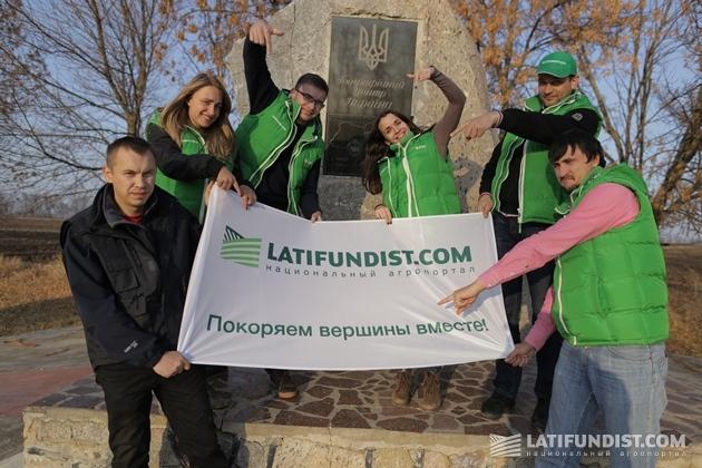 Кто в Центре Украины?! Агроэкспедиция!!!