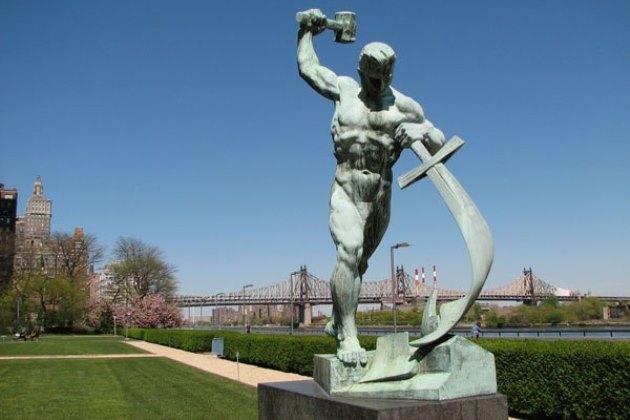 Сад ООН. Перекуем мечи на орала