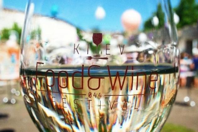 Kiev Food&Wine Festival