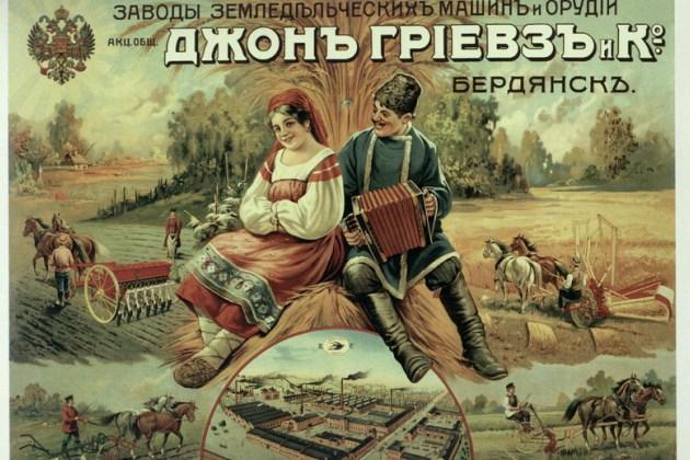 У нас тоже в начале прошлого  века умели создавать красивую рекламу