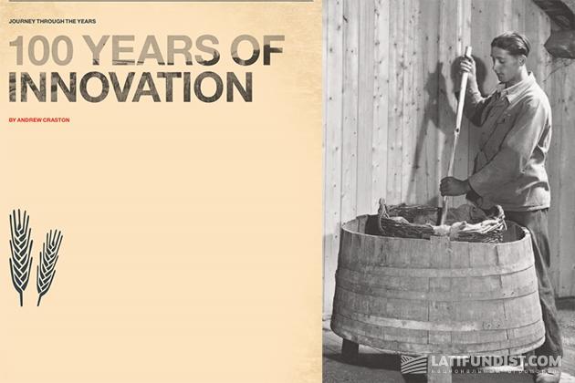 Аграрные победы: Забег в 100 лет
