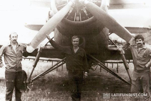 Экипаж Ан-2