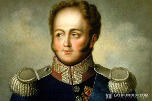 Портрет императора Александра I в мундире генерала Королевства Польского (фрагмент). Из собрания Музея Войска Польского в Варшаве