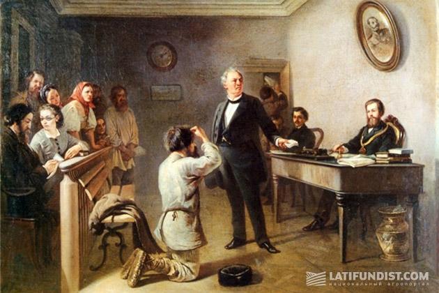 А.М. Волков. В суде. 1867