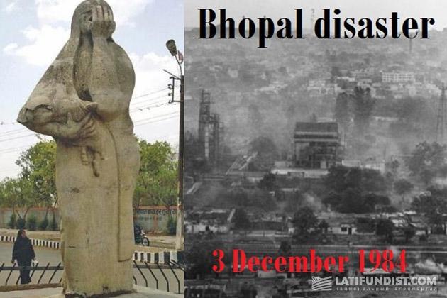 Бхопал