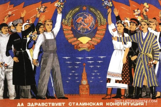 Подобные плакаты были заготовлены заранее и появились на улицах городов, на предприятиях и в колхозах уже 6 декабря, в день, когда была опубликована новая Конституция
