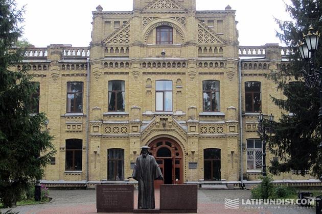 Национальный технический университет «Киевский политехнический институт»