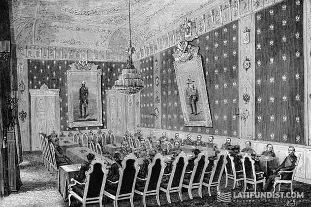 Заседание Государственного совета по вопросу об освобождения крестьянства. Гравюра. Начало 1880-х годов