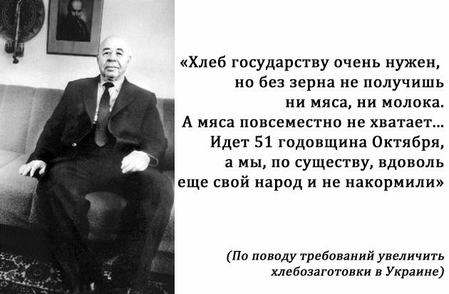 Петро Юхимович Шелест