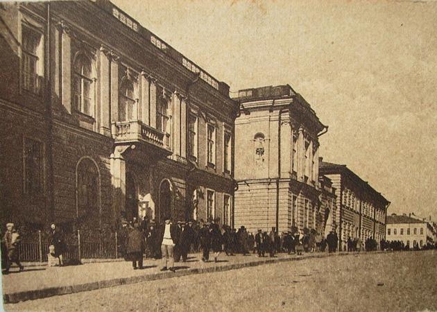 Харьковский университет им. Каразина