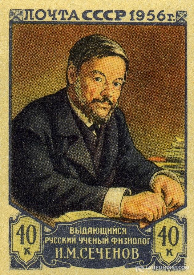 Марка, посвященная памяти И. М. Сеченова