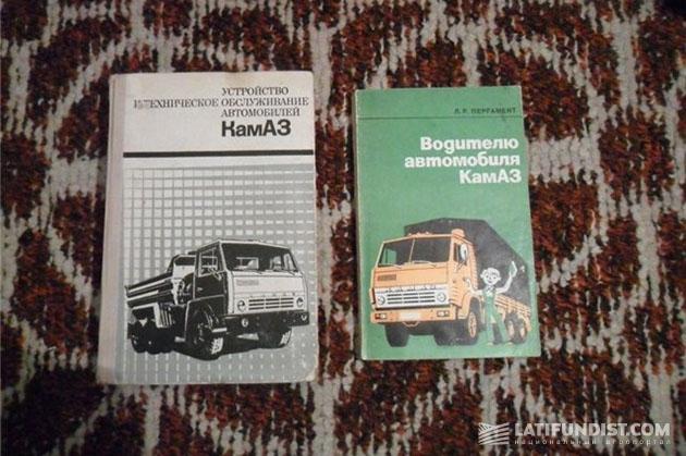 Издательство ДОСААФ предлагало очень полезные книги