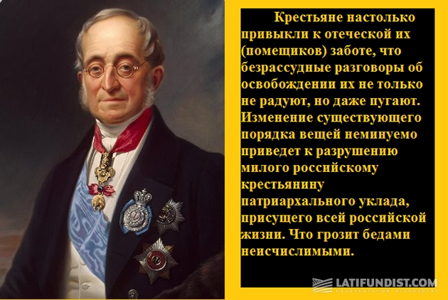Карл Васильевич Нессельроде