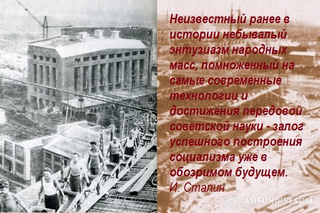Конвейер на Бобрикстрое