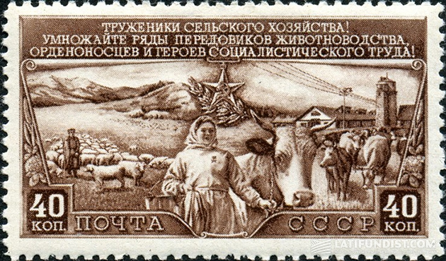 Призыв к сельским труженикам