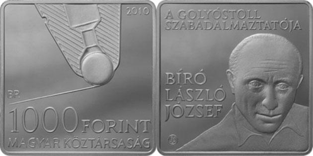 Памятная монета «Ласло Биро, изобретатель шариковой ручки»