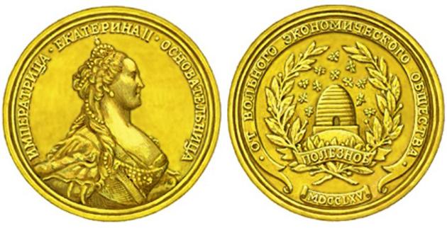 Медаль Вольного экономического общества
