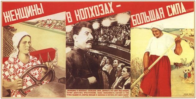 Плакат 1933 года. Впереди планеты всей?