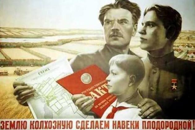 Плакат 1948 года