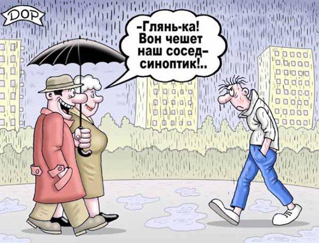 Руслан Долженец. Синоптик